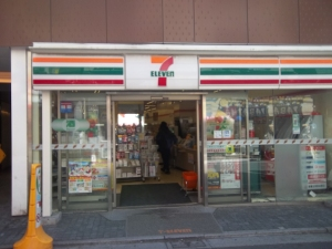 Seven-Eleven is open 24 hours
